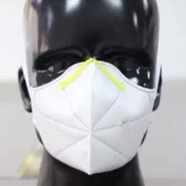 N-Meaning-for-N95-Mask